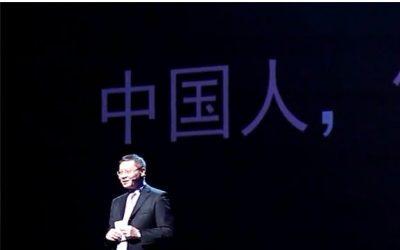 【中国人不能瞎自信】- 张维为《中国自信》演讲中一些观点之反驳